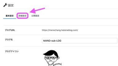 はてなブログで蛍光ペン式アンダーラインを使う超簡単な方法【1分で完了】