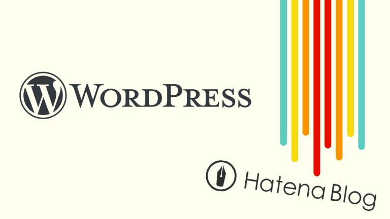 結論:はてなブログよりもWordPress(ワードプレス)がおすすめ